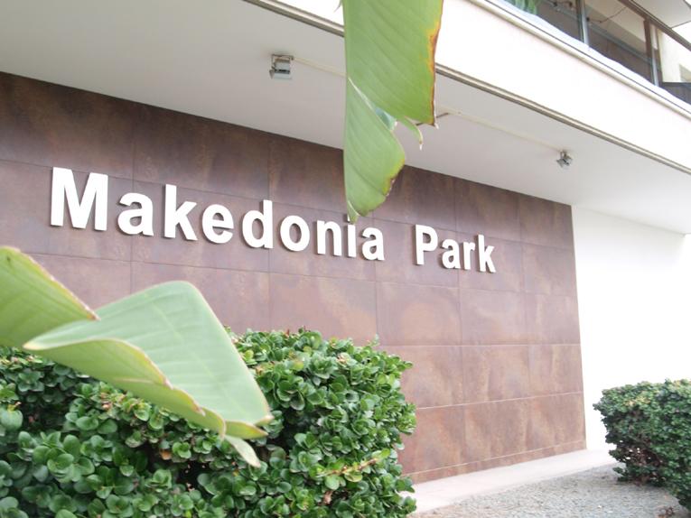 MAKEDONIAS PARK C204 (1)
